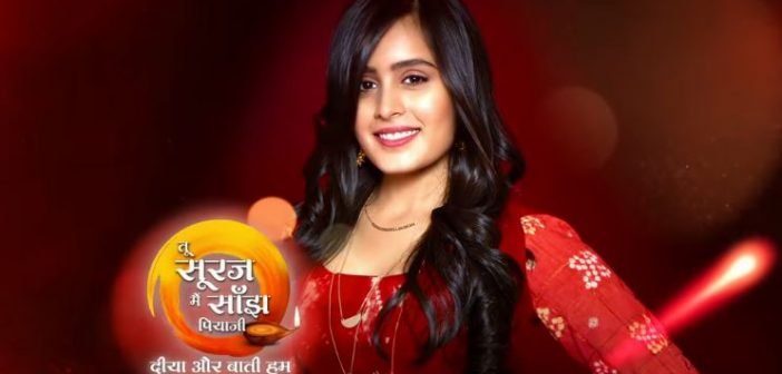 Tu Sooraj Main Saanjh Piyaji 19th May 2018 Written Update