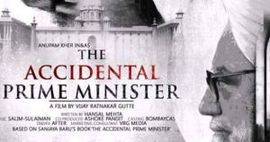 Movie: The Accidental Prime Minister Gets Green Signal from Pakistan