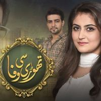 Thori Si Wafa Cast - Complete Team Info about Popular Serial Thori Si Wafa