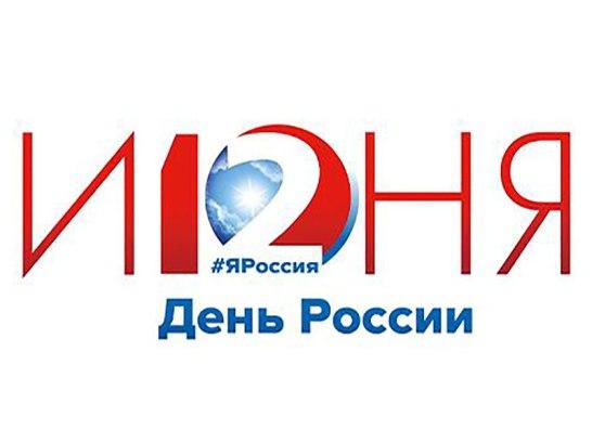 Den_Rossi_logo