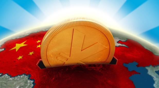 Voici les opportunités d'investissement en Chine. Mot de Capital Group