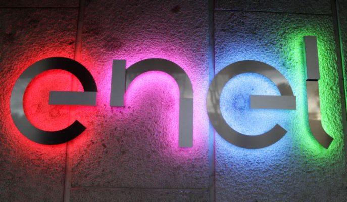Enel的帳戶狀況如何