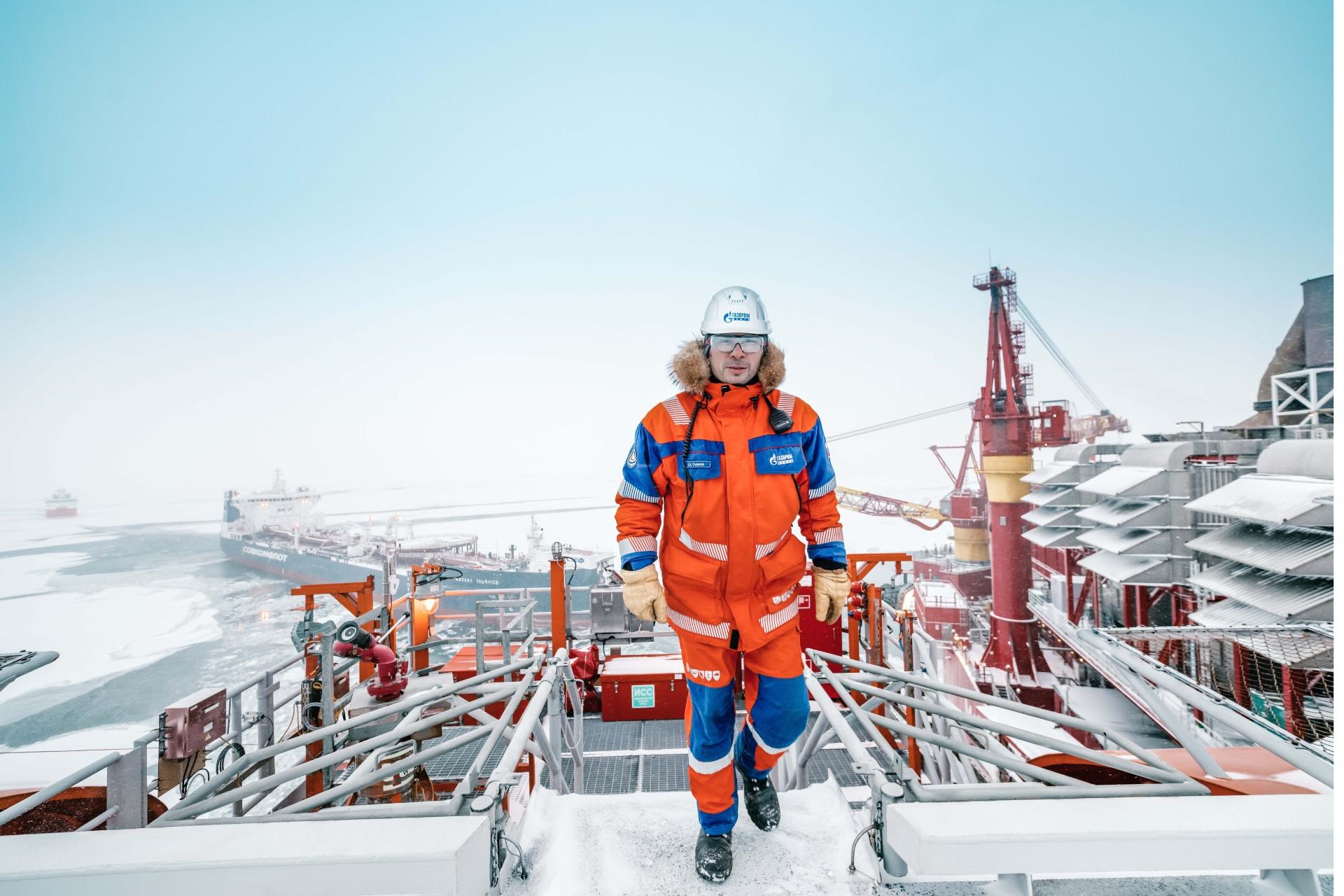 就像俄羅斯的 Gazprom 和 Novatek 在北極地區天然氣一樣