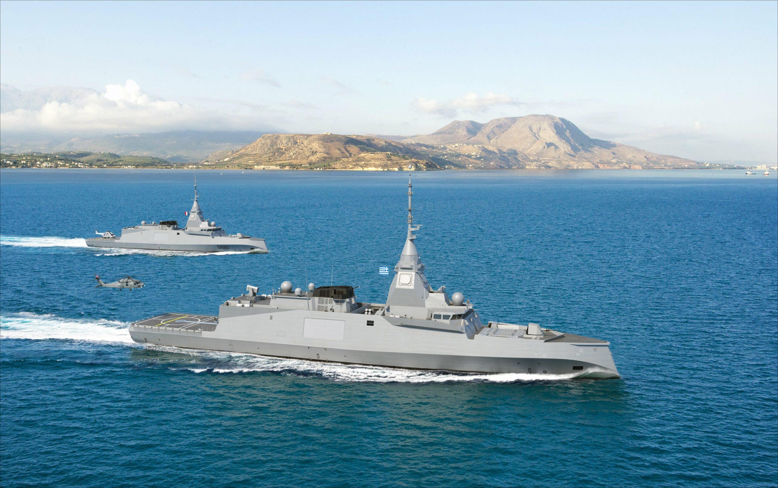 ギリシャへのフリゲート海軍グループ、ここにフランスと米国の作戦があります