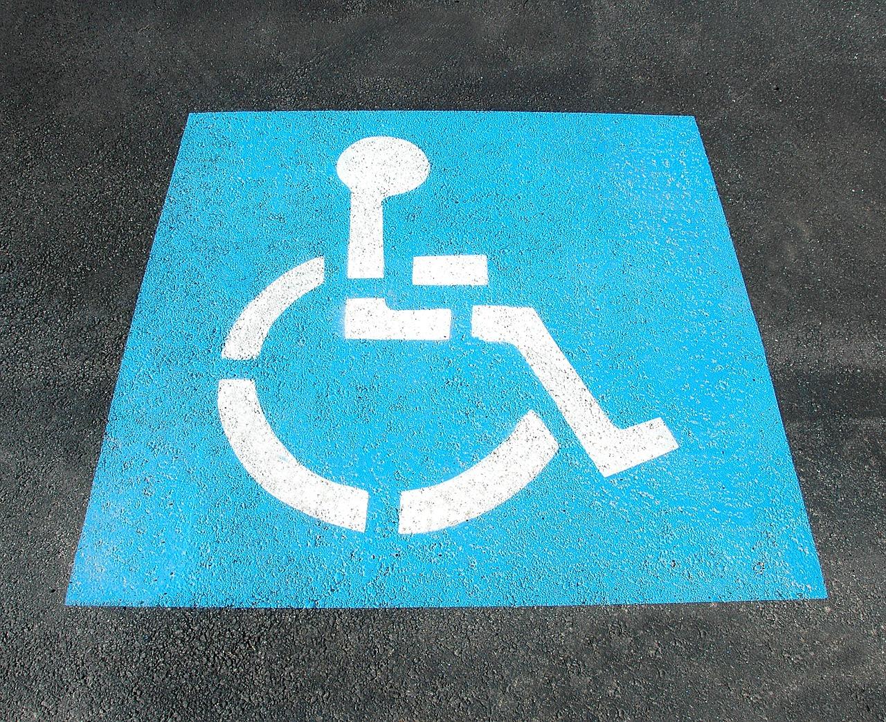 殘疾人與數字融合部