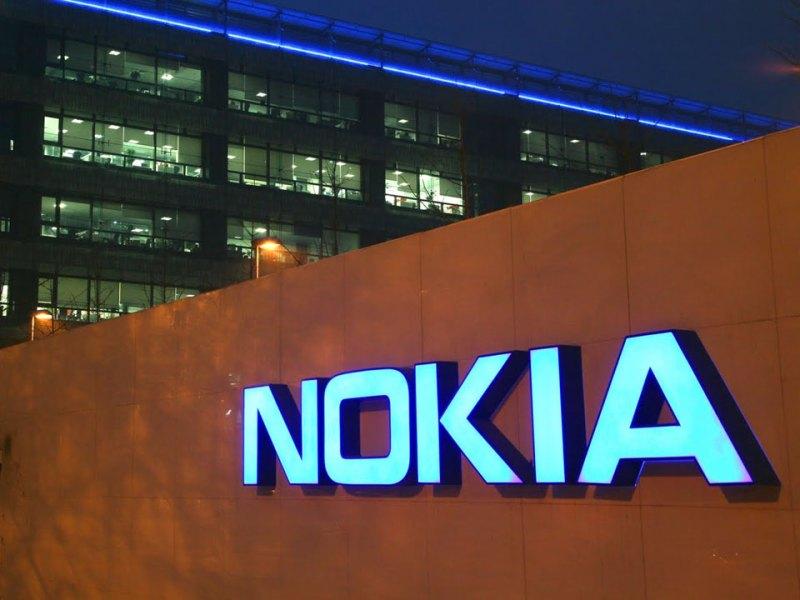 5G: Nokia продвигает Великобританию с помощью BT