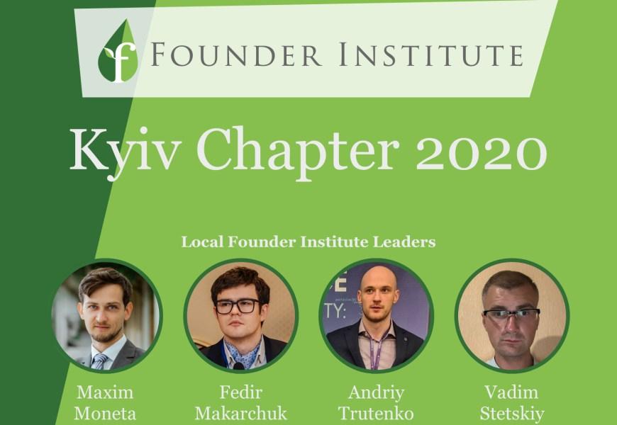 Найбільший стартап-акселератор Founder Institute  відкриває чаптер у Києві