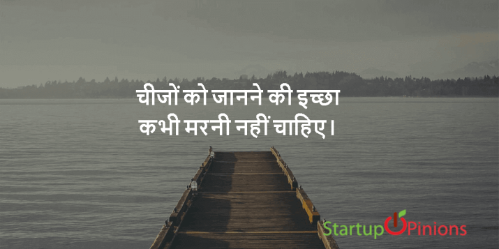 motivational quotes in hindi on success 22