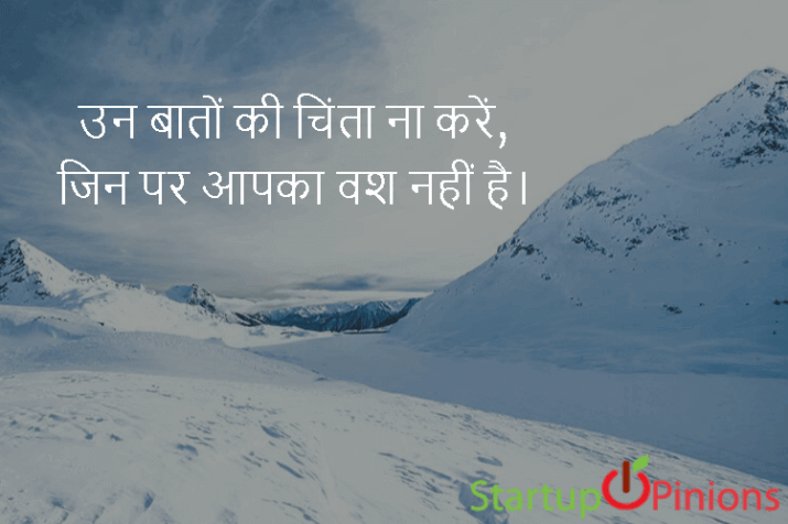 Inspiration Quotes in hindi 17