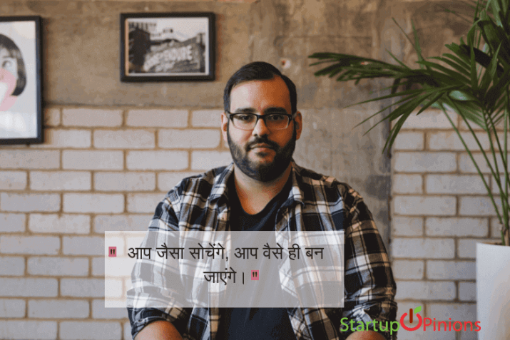 motivational quotes in hindi on success 34