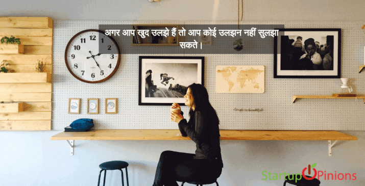 motivational quotes in hindi on success 51