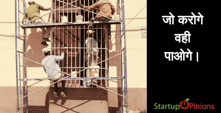 motivational quotes in hindi on success 52