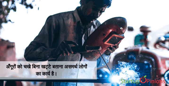 motivational quotes in hindi on success 54