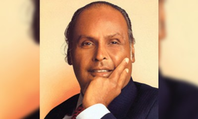 Dhirubhai Ambani Reliance Industries Founder Biography,Startup Stories,Startup Stories India,Startup Stories Latest Videos,Inspirational Stories 2018,Motivational Stories 2018,2018 Latest Business News,Startup Entrepreneur Success Stories,Reliance Industries Founder Success Story,Dhirubhai Ambani Biography,Reliance Founder Success Story