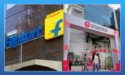 Snapdeal Flipkart Acquisition,Ratan Tata,Snapdeal shareholders,PremjiInvest,Ontario Pension Fund,Startup Stories,2017 Latest Business News,Snapdeal and Flipkart Deal,snapdeal board,snapdeal Latest News