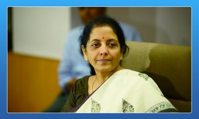 Artificial Intelligence,Task Force on Artificial Intelligence,Minister of Commerce and Industry,Nirmala Sitharaman,task force india,Startup Stories,nirmala sitharaman set up task force,2017 Latest Business News
