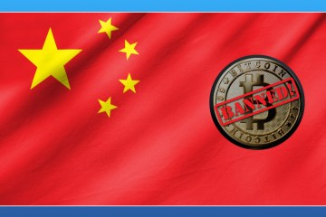 China Biggest Bitcoin,Bitcoin Exchanges To Stop Local Trading,China Bitcoin,Bitcoin a fraud,Chinese government,JPMorgan Chase ceo,Startup Stories,Latest Business News 2017,Bitcoin Latest News