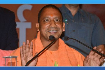 Uttar Pradesh To Launch Biggest Incubator,Biggest Incubator In India,Chief Minister Yogi Adityanath,biggest incubator,Uttar Pradesh Latest News,Startup Policy 2017,Startup Stories,Latest Business News 2017,Inspirational Stories 2017