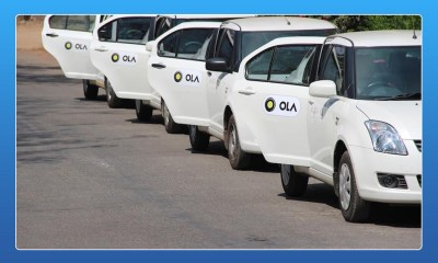 China Tencent Holdings Invests In Ola,Startup Stories,Latest Business News 2017,Ola Cab Latest Breaking News,Tencent China News,Inspirational Stories,Chinese Investment Holding