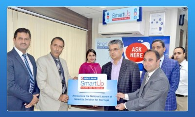 HDFC Launches SmartUp Zone In Bengaluru,Startup Stories,Inspirational Stories 2017,Latest Business News 2017,HDFC StartUp,Fintech Startups 2017,Top Engineering and Business Schools,HDFC Bank Opens SmartUp Zone,Bengaluru Latest News