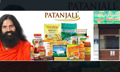 Startup Lessons From Baba Ramdev Patanjali,Startup Stories,Startup News India,Lessons Startup Entrepreneurs Stories,Inspiring Startup Story,Baba Ramdev Success Story,Biggest FMCG Players in India,TRA Brand Trust Report 2018,Patanjali Success Story,Patanjali Marketing Strategy