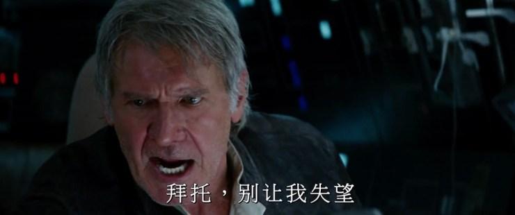 Han Solo in de Millennium Falcon
