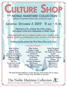 Be sure to plan to come to Culture Shop next week at the museum on Saturday, December 7 from 11 AM to 4 PM.