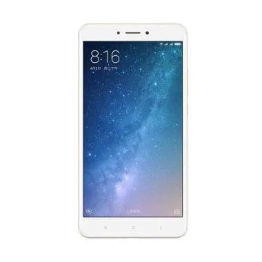 Xiaomi MI Max 2 Smartphone - Gold [64GB/ 4GB]