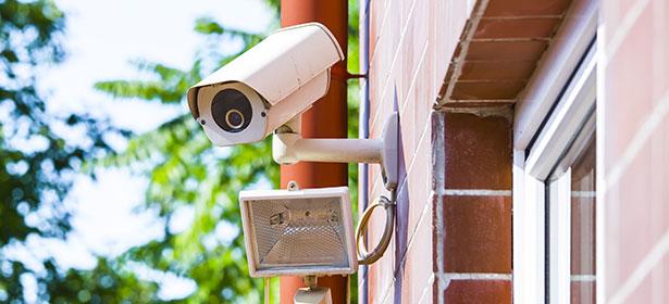 Image Result For Security Burglar Alarm