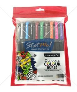 Classmate Octane Colour Burst by StatMo.in