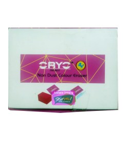 Oryo Colour Non Dust Eraser by StatMo.in