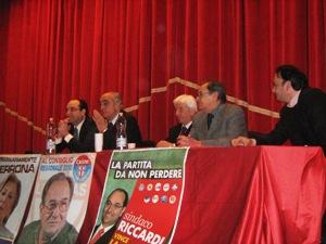 Conferenza stampa - presentazione Dicembrino (image Stato)