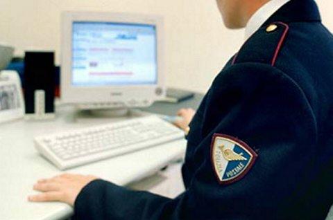 Immagine d'archivio, operatore Polizia Postale (st - zzf)