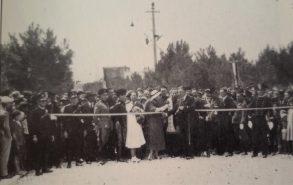 1933-I~1
