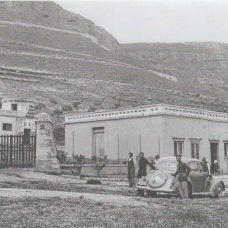 Villa Rosa-La casa del giardiniere