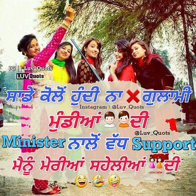 Punjabi Attitude Images