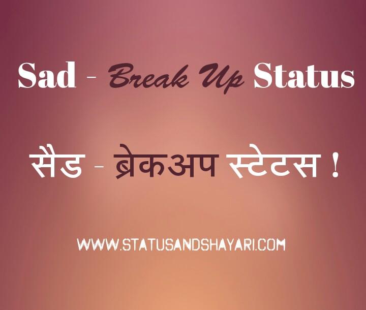Excellent Very Sad Quotes Status Photos - Valentine Ideas ...