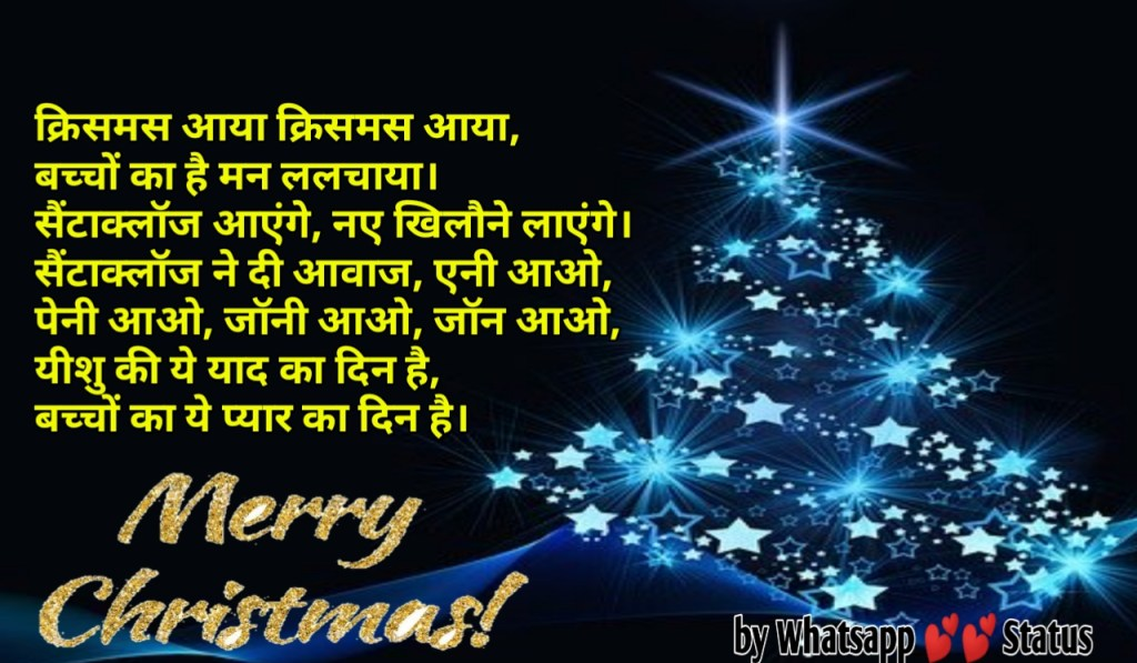 merry christmas quotes for someone special