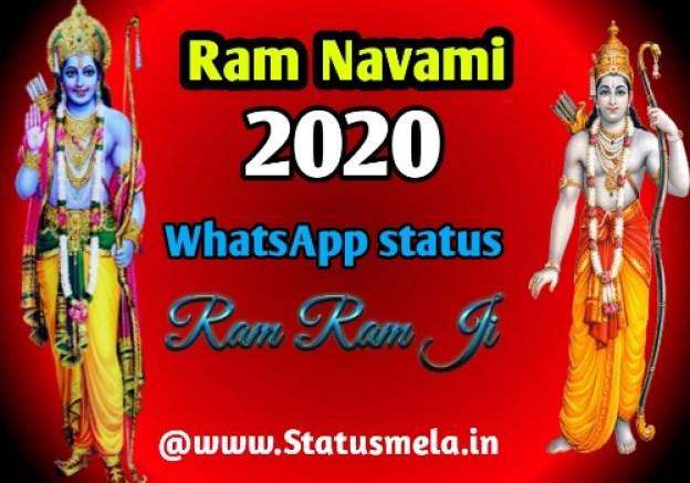 Ram Navami 2020 status in hindi