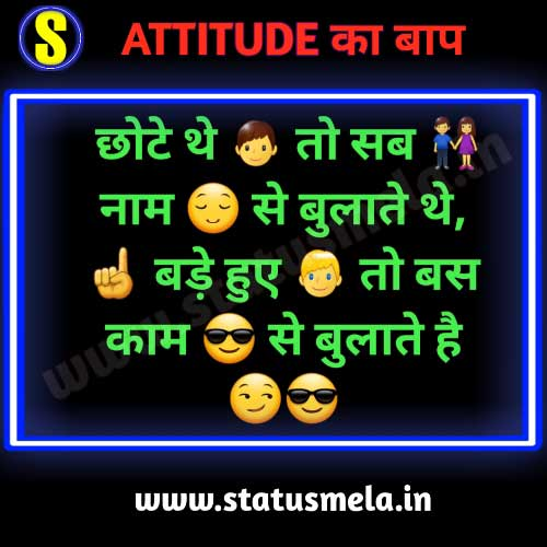khatarnak attitude status in hindi english