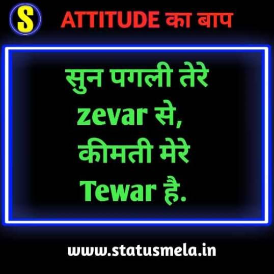 attitude status 2020 new hindi