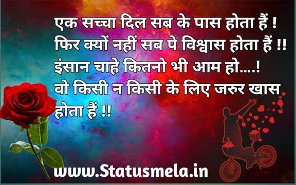 love shayari 2020 in hindi