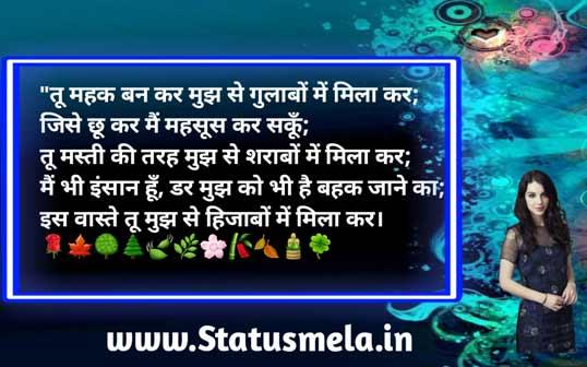 hindi shayaris love