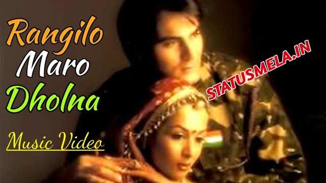 aayo re maro dholna song lyrics