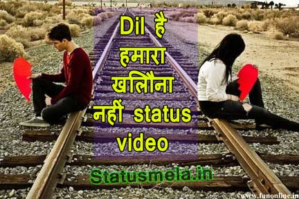 dil hai hamara khilona nahi sad status video download