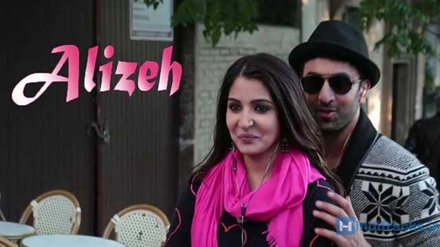अलीज़े Alizeh Lyrics – Ae Dil Hai Mushkil