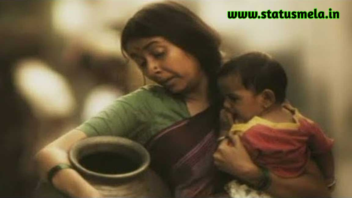 mother's day special status video