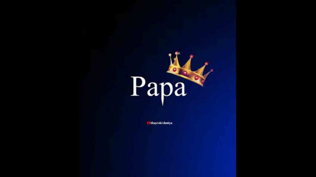 Fathers Day Status Happy Fathers Day Whatsapp Status Video 2021