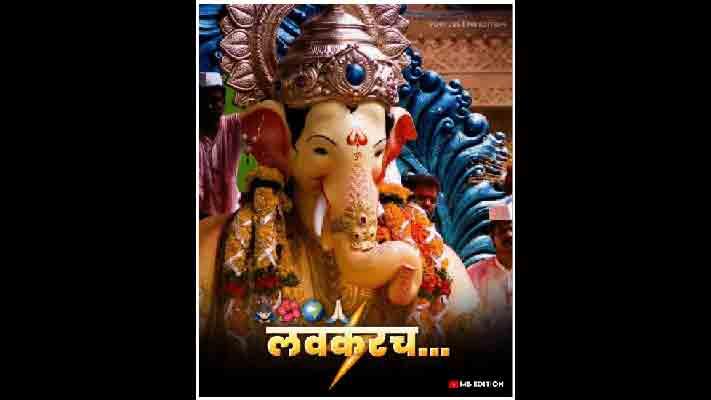 Ganpati Bappa Coming Soon Whatsapp status video in marathi