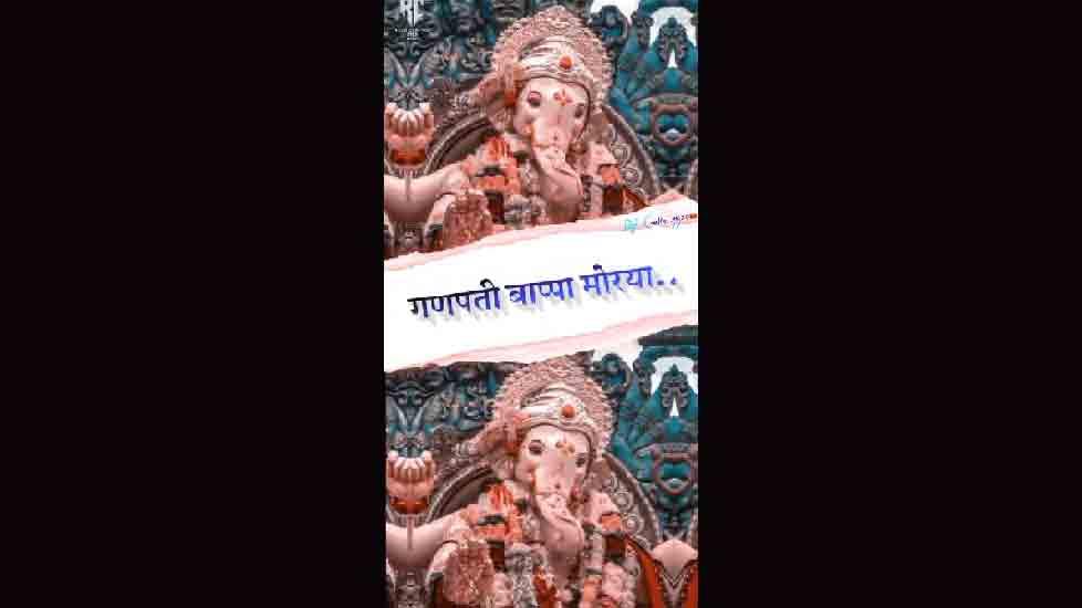 Ganpati Bappa WhatsApp Status Happy ganesh chaturthi status